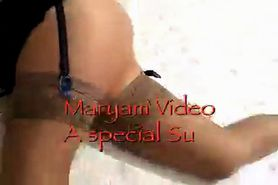 Maryam Movie A special Sunday